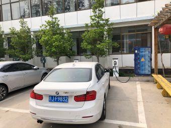 特来电充电站(北京鱼子山包装制品站)