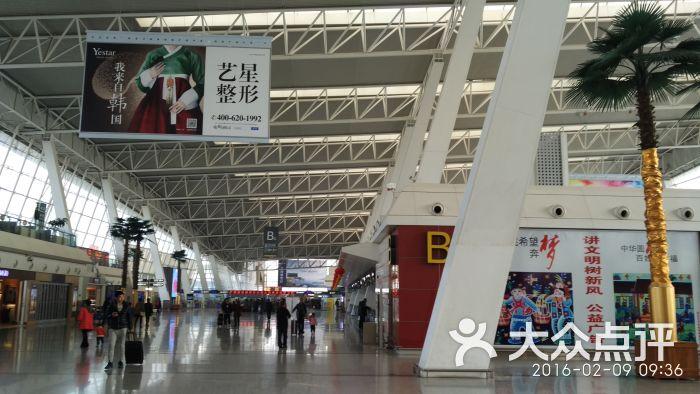 飞机场 天河国际机场