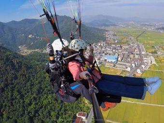曹村滑翔伞基地