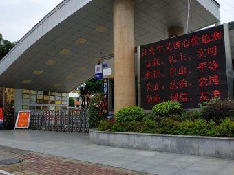 南宁市第三十七中学(秀灵路)