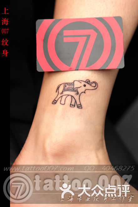 印度大象纹身