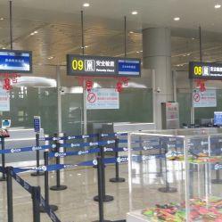 龙洞堡国际机场地址,电话,营业时间 贵阳生活服务 大众点评