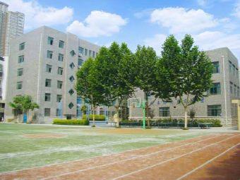 西安电子科技大学附属中学