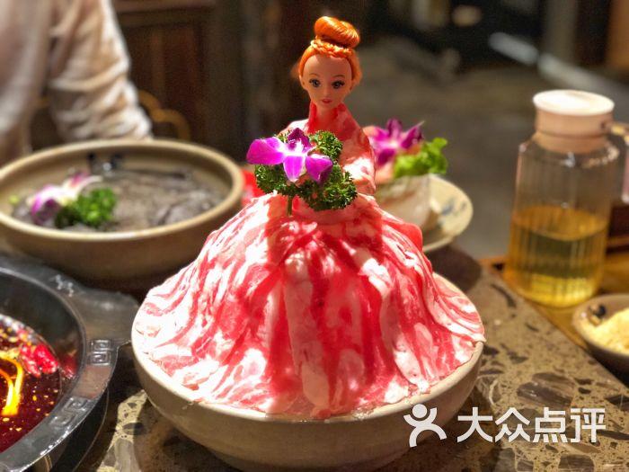 小龙坎老火锅(东园店)西施图片糕点-第6张余杭区协会肥牛图片