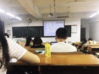 福建师范大学-教学实践基地