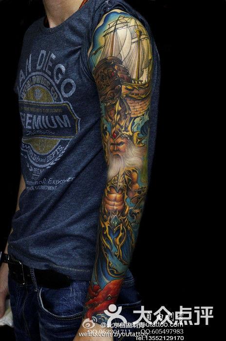 北京自由刺青纹身店 海神花臂纹身作品图片