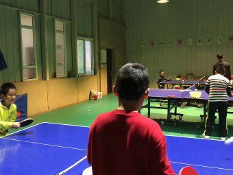 光束乒乓俱乐部