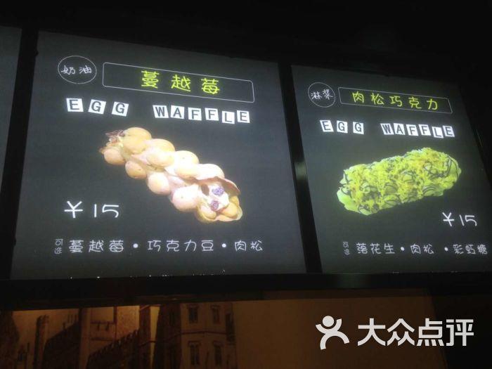 松枝记(济宁店)-美食-华南图片2017济宁合肥美食节城图片