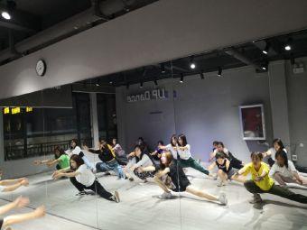 卡布舞蹈UP Dance