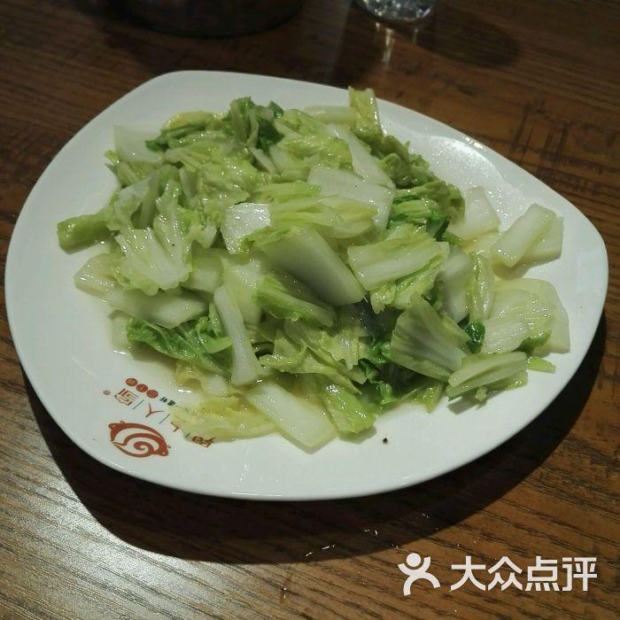 界上人家三下锅(火车站店)-美食-张家界图片-大附近重庆大学美食图片