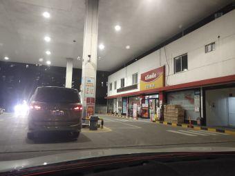 长江加油站