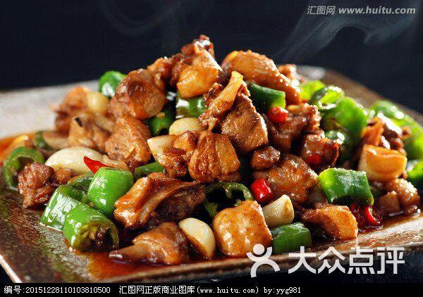 自贡鸿鹤鲜锅兔图片-北京干锅-大众点评网