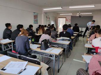 中公教育伊通学习中心