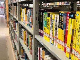 翔安区图书馆