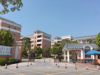 东莞市第六高级中学