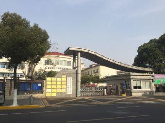 金桥镇社区事务受理服务中心