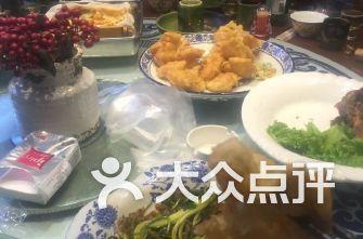 张府私房菜