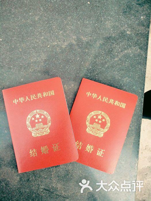 天津涉外婚姻登记处_河北区民政局婚姻登记处图片 - 第1张