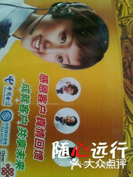 张北县美食饭农家菜-老家-张北县图片-大众点评美食兰坪图片