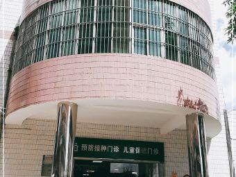 顺德桂洲医院