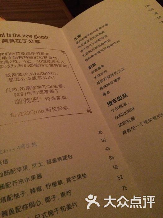 魅蓝-图片-上海休闲娱乐-大众点评网
