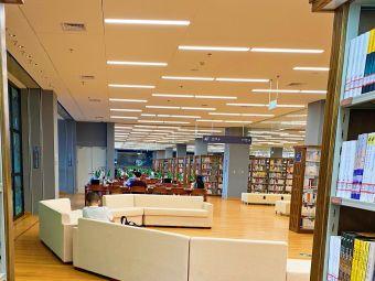 中山纪念图书馆
