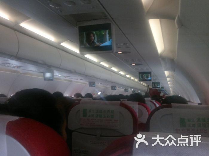 首都航空的飞机让乘客在飞机里呆着