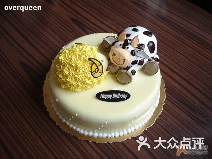 卡布拉蛋糕专卖店(大沽路店)-牛和羊图片-上海美食