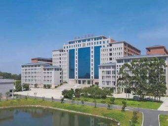 湛江市南大理工职业技术学校