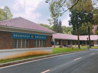 贵州1627射击射箭运动俱乐部