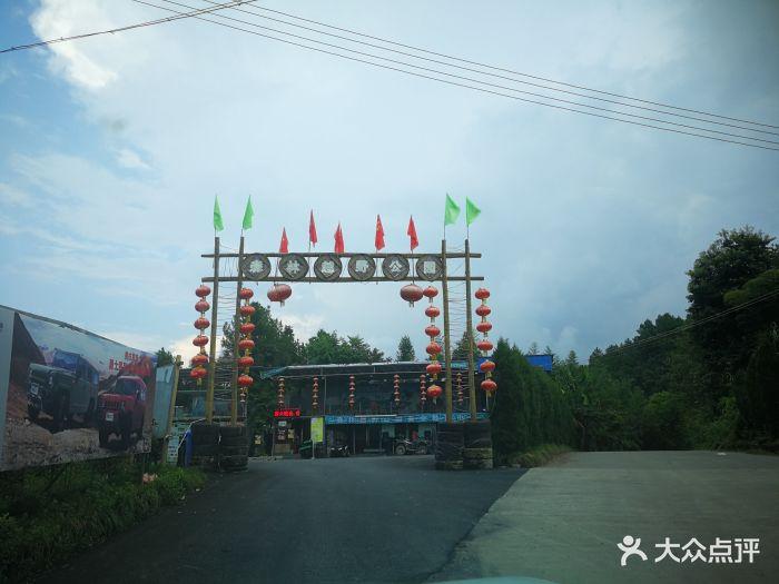 重庆森林越野公园图片 - 第1张