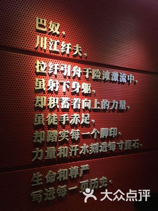 巴奴毛肚火锅(t12店)图片 - 第1张