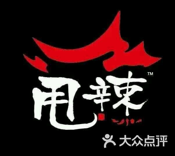 logo logo 标志 设计 矢量 矢量图 素材 图标 602_536