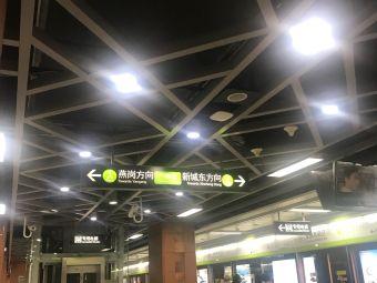 地铁金融城
