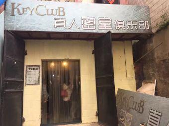 Key Club密室逃脱