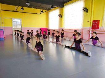 红舞鞋艺术教育