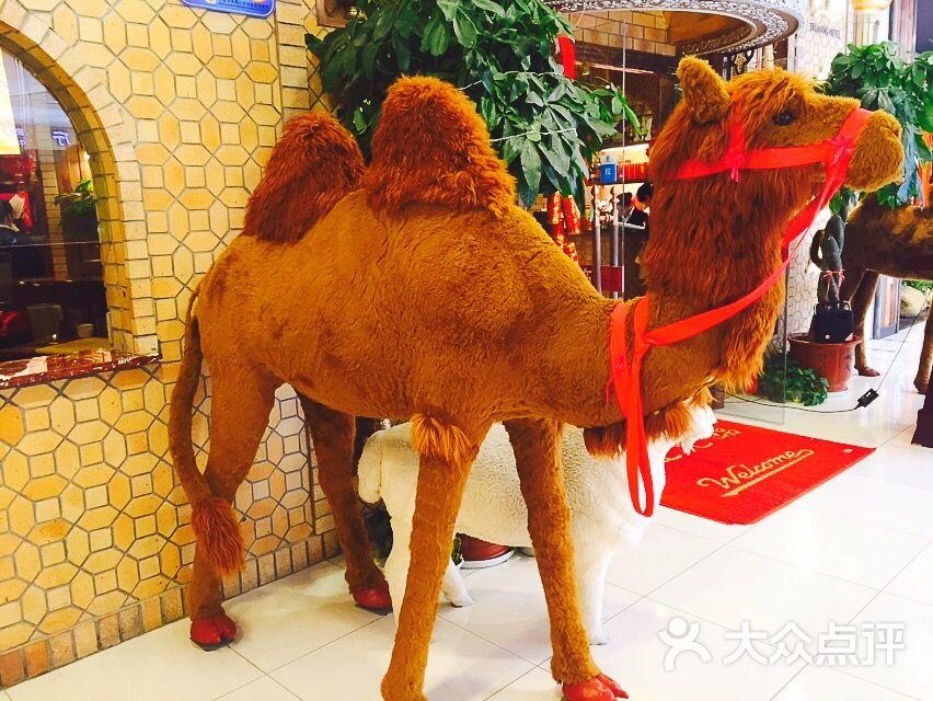 北疆饭店(高鑫广场店)的全部点评-宁波-大众点评网