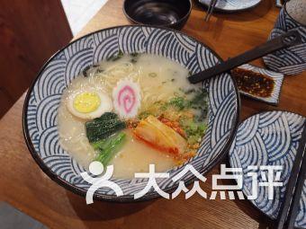 北纬寿司刺身(后瑞地铁站店)