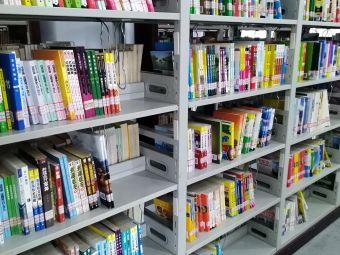 同安图书馆