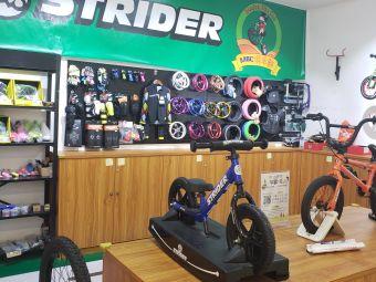 STRIDERMBC骑行俱乐部(京华城店)