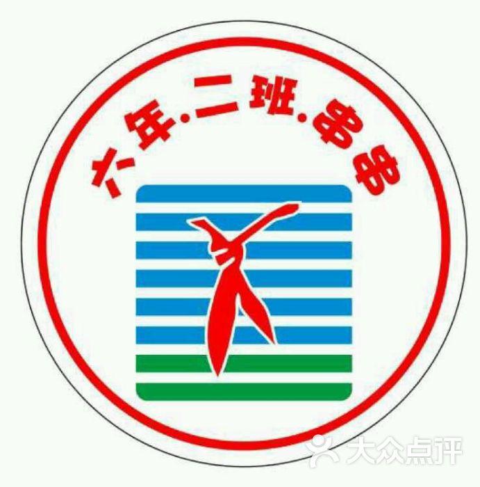 logo logo 标志 设计 图标 691_700