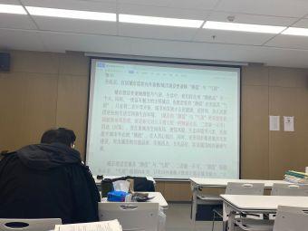 中公教育(杭州城北校区)