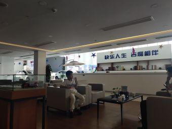 吉利汽车南京喆通(六合店)