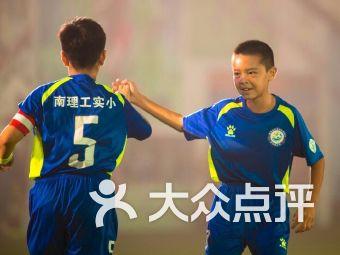 优友追风少年足球体验课