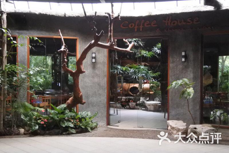 黑森林餐厅图片 - 第3张图片