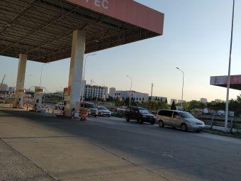 (雷公坳服务区)加油站