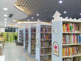 渝北区图书馆