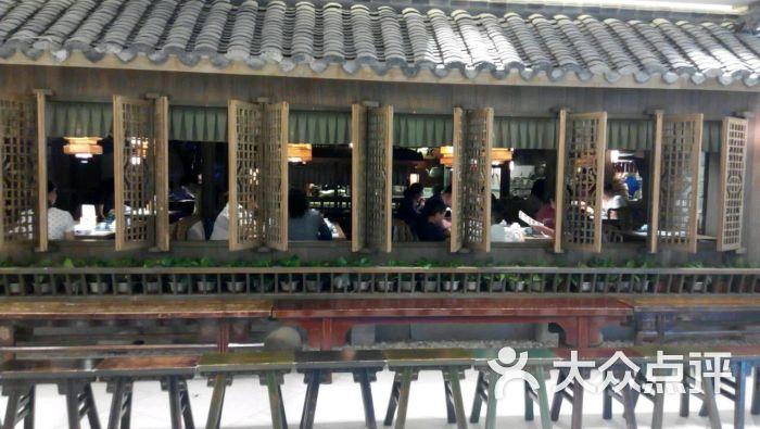 桂满陇-西湖船宴(近铁城市广场店)图片 - 第20764张