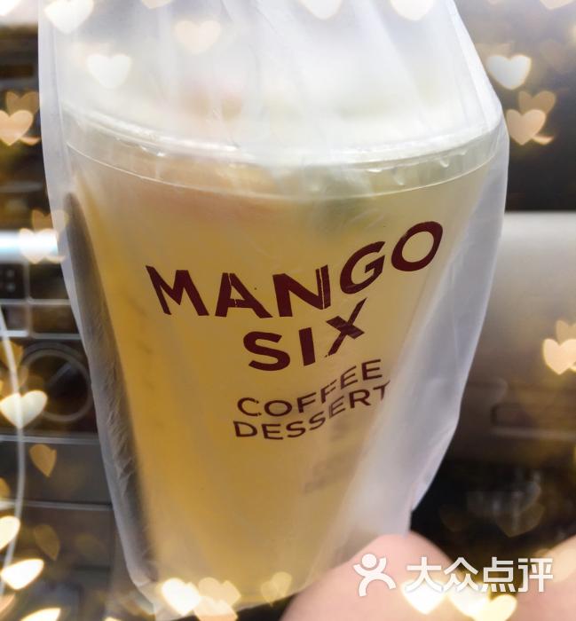 mangosix(龙之梦购物中心店)图片 - 第56张