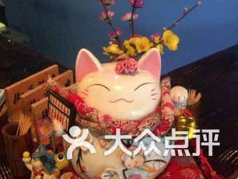 吉品海鲜刺身寿司连锁(西门店)